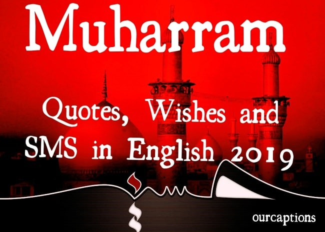 Muharram Quotes, Wishes and SMS in English