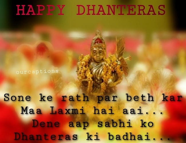 Dhanteras Quotes, wishes and Images