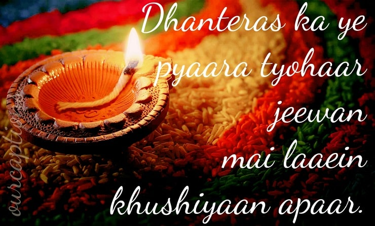 Happy Dhanteras wishes