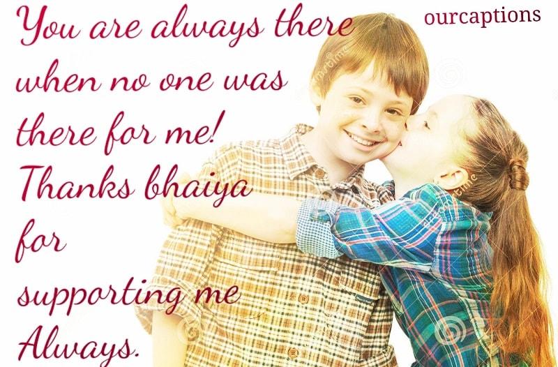 Bhaiya Dooj Status ans wishes